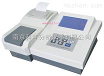 KHCL-100型餘氯測定儀
