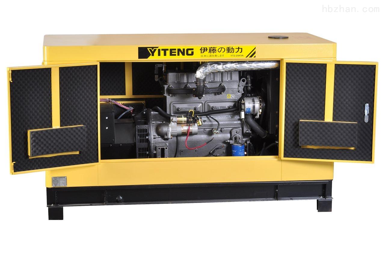 上海伊藤15KW发电机YT2-20KVA