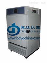 北京藥品穩定性綜合試驗箱