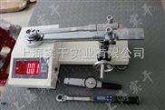 20-200N.m扭矩扳手测量仪