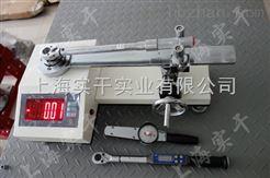 扭矩测量仪20-200N.m扭矩扳手测量仪
