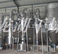 羧甲基淀粉专用干燥机