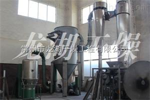 龙湖厂家*供应的冰晶石干燥机
