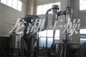 碳酸铝专用干燥机报价