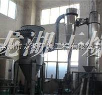 小麦淀粉专用干燥机