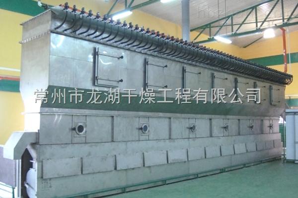 竹粉高效沸腾干燥机