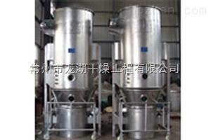 龙湖干燥厂家生产的沸腾制粒机