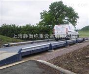 新鷹:A类SCS-YH-100地磅(靜態/數字)马鞍山100吨地磅供应