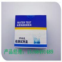 DPD餘氯測定試劑盒