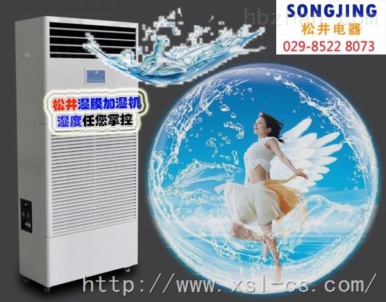 摘要:西安超声波加湿器产品特点:松井超声波工业加湿