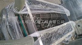 HGDL山东核工环保出售叠螺式污泥脱水机价格质量售后保证