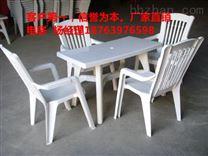 西安塑料长桌