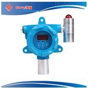 有毒气体浓度泄漏二氧化氯报警器