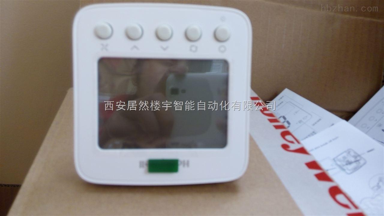 霍尼韦尔温控器tf228wn/u 霍尼韦尔风机盘管温控器tf228wn/u 随机启动