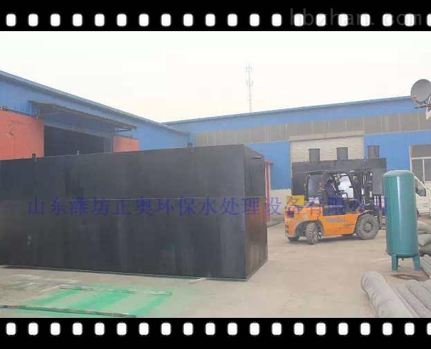 营口专科医院污水处理装置-合格