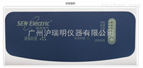 广州供应美国森井CH948B全自动环保抽湿机/除湿机/去湿机