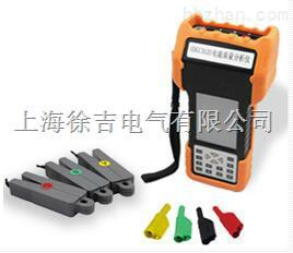 便攜式電能質量分析儀器