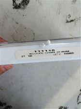 12umWHATMAN黑色聚碳酸酯膜(PC膜)111116