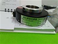 电厂给煤机测速传感器HTC-40D10ES(HD-BSC26