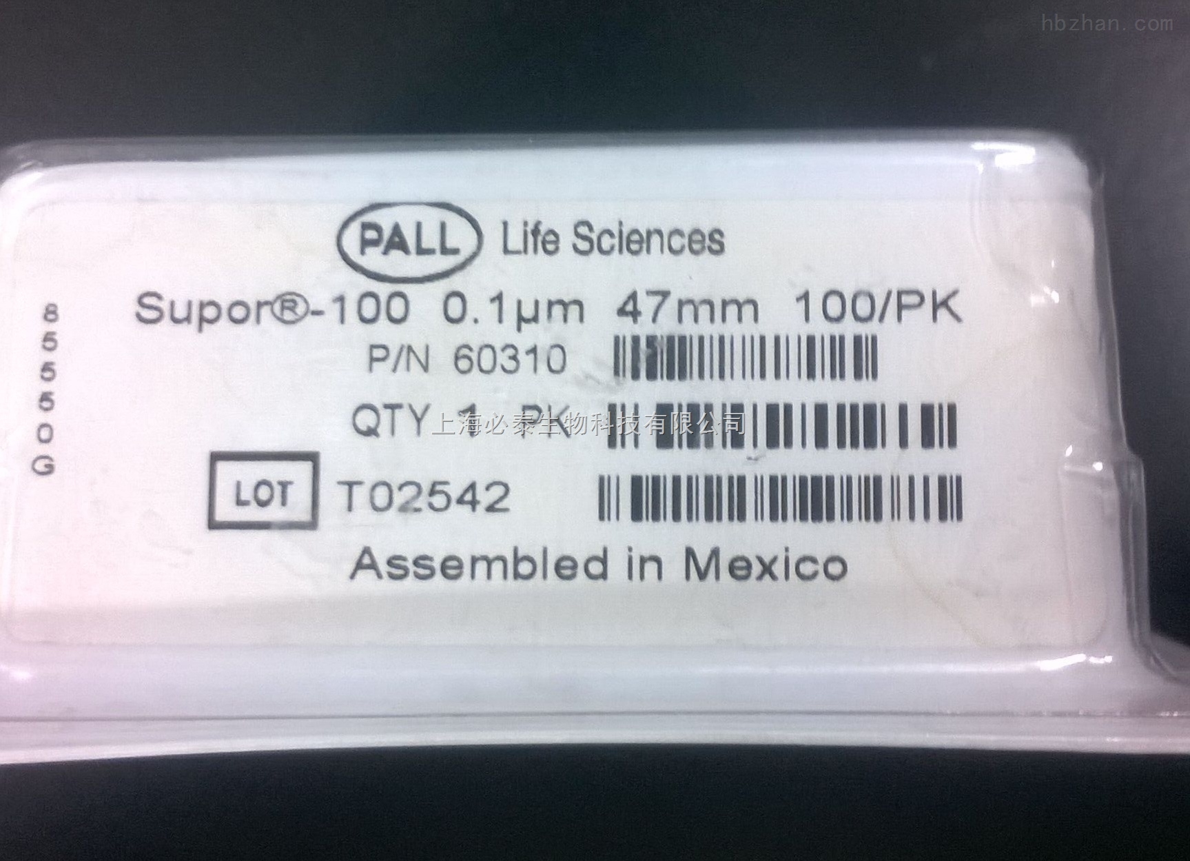 Pall Supor除菌过滤膜/聚醚砜过滤膜