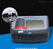 哈希DR3900多参数分光光度计