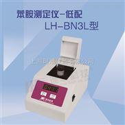 LH-BN3L水质污染物单参数苯胺测定仪