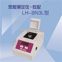 LH-BN3L水質汙染物單參數苯胺測定儀