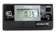 PM1203M个人辐射剂量计
