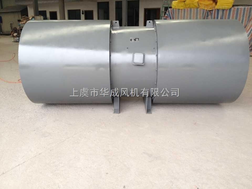 SDS隧道防爆射流风机