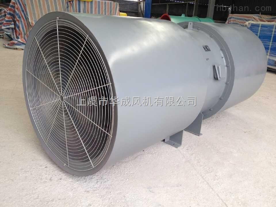SDS系列隧道射流风机生产