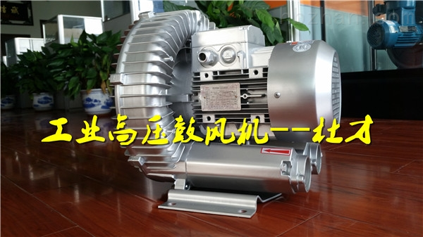 中国台湾高压风机 高压鼓风机 中压鼓风机