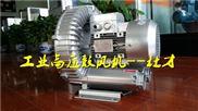 台灣高壓風機 小型高壓鼓風機