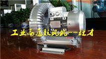 台湾高压风机 小型高压鼓风机