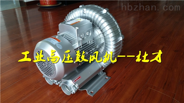 全风高压风机 包装机械真空吸附3KW高压风机