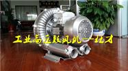 中国台湾高压风机 高压鼓风机