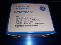 10313032 10347893GE WHATMAN沃特曼称量纸(凯氏法称量船用于氮含量测定)10313032