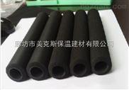 橡塑保温材料,发泡橡塑保温材料知名厂家