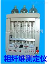 CXC-06粗纖維測定儀