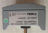 维萨拉一级代理HMD60Y温湿度变送器