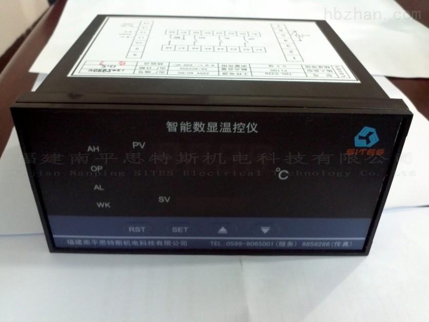智能数显温控仪