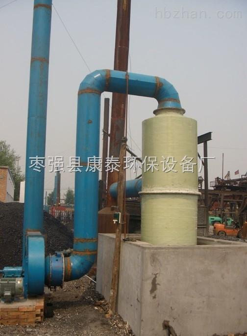酸雾洗涤塔设备厂家