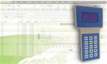 Pc-3a(d)便攜式粉塵檢測儀 青島精創鑫