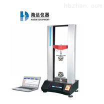 高低溫電腦伺服拉力材料試驗機