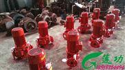室内立式消防泵的结构尺寸