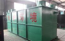 醫院廢水處理設備