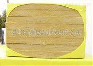 吉林10公分屋面硬质保温岩棉板Z新报价厂家