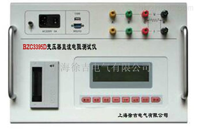 试验接线均可一次完成,可逐相测量变压器绕组直流电阻并计算不平衡率