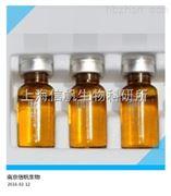 人促肾上腺皮质激素(ACTH)质控品