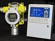 汽油浓度检测仪-汽油泄漏检测仪供应