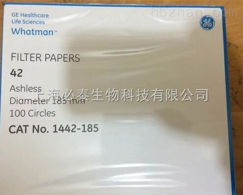 whatman/沃特曼Grade42无灰级定量滤纸 185mm